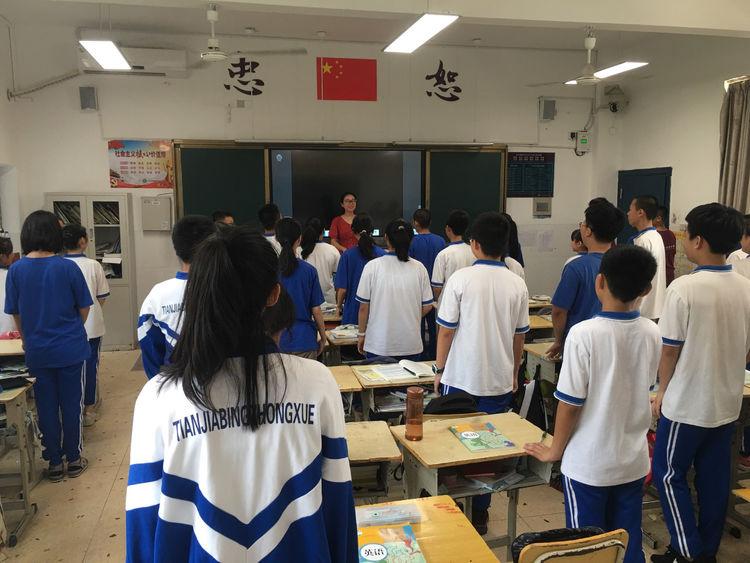 385班:一样的老师,别样的祝福