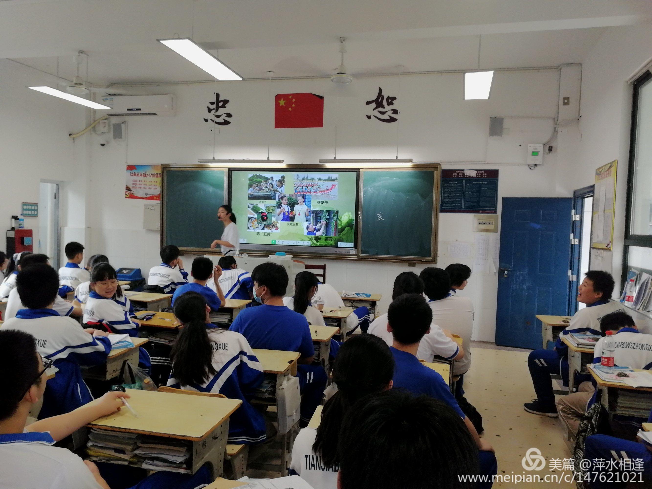 382班:学习包香包活动——年年岁岁过端午,岁岁年年做香包