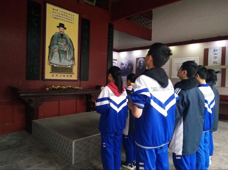 366班:清明祭英烈,传承革命精神