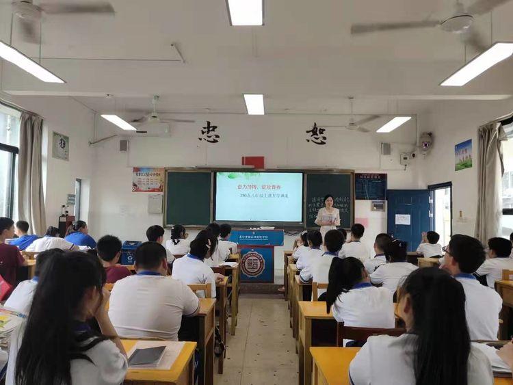 380班:田中开学啦