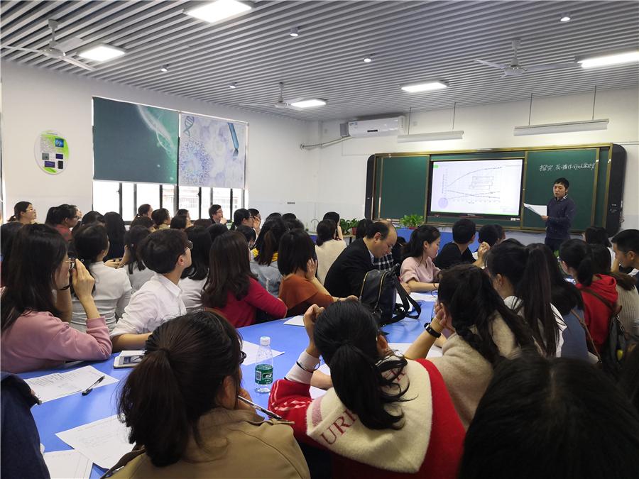共享信息技术 促进学科融合