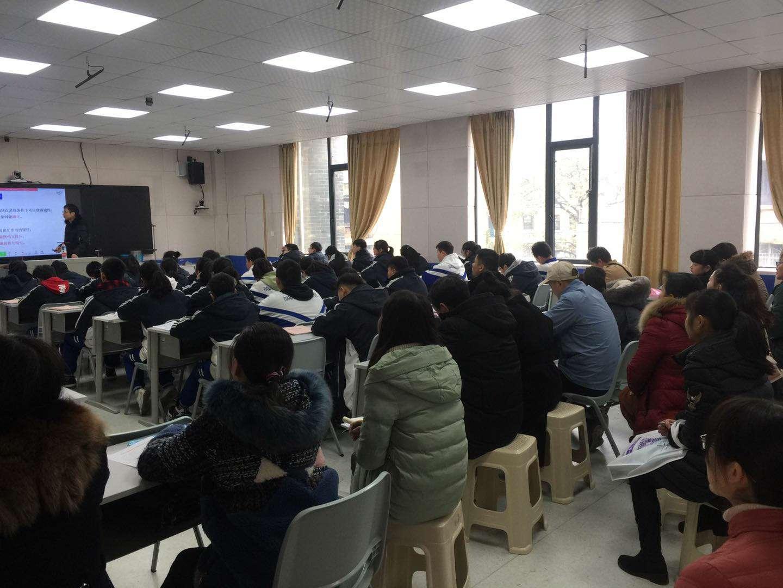 371班:实践智慧教育 构建智慧课堂