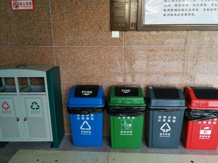 370班:垃圾分类 绿色生活