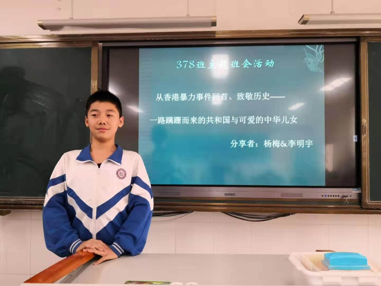 378班:从香港暴力事件回首 致敬历史