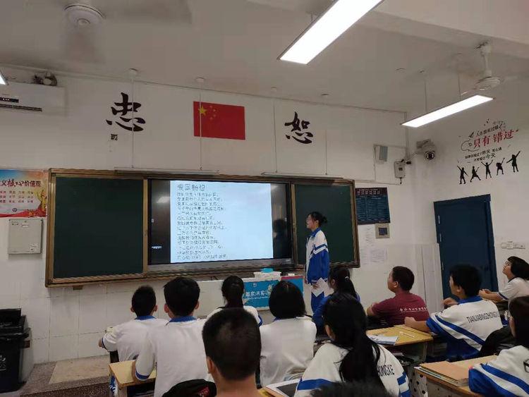 """383班:主题班会""""遵纪守法,争做文明学生"""""""