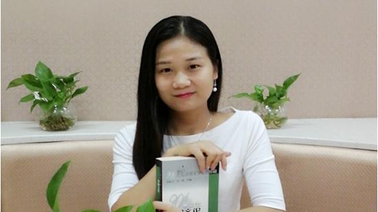 2017年度优秀班主任——刘佳敏