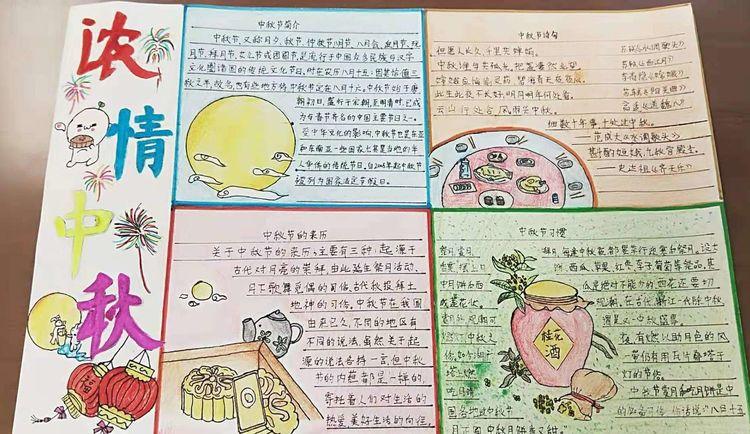 391班:中秋活动――浓情中秋