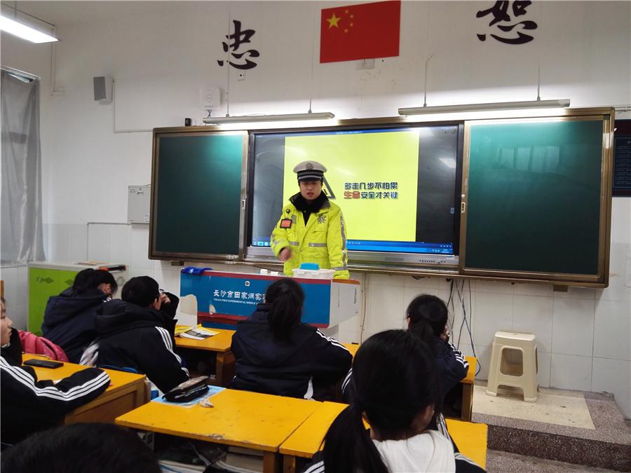 交通知识入校园 安全教育入人心