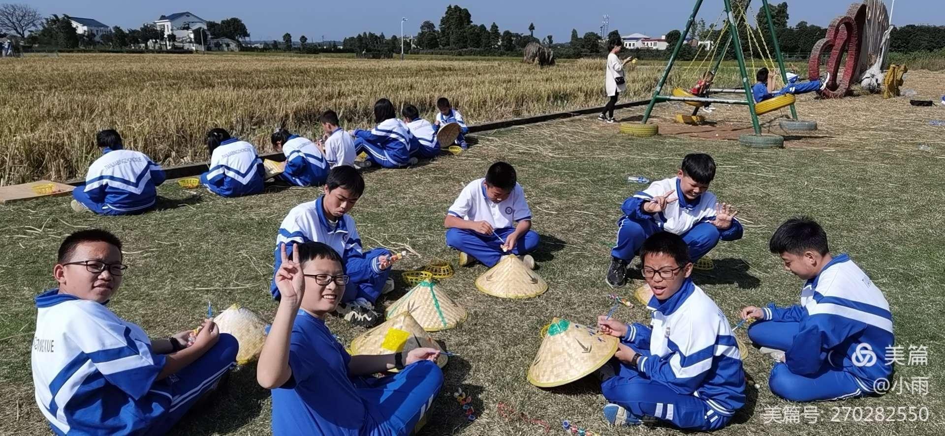 395班:稻花香里农耕文化园研学